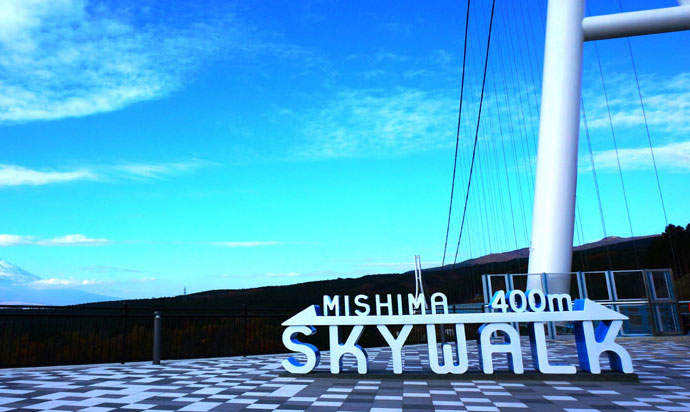 MISHIMA SKYWALK/三島スカイウォーク(Mishima City)